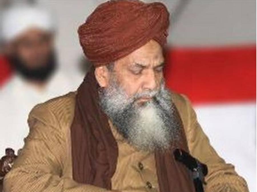 اہلسنت والجماعت کے سربراہ شاہ تراب الحق قادری انتقال کر گئے