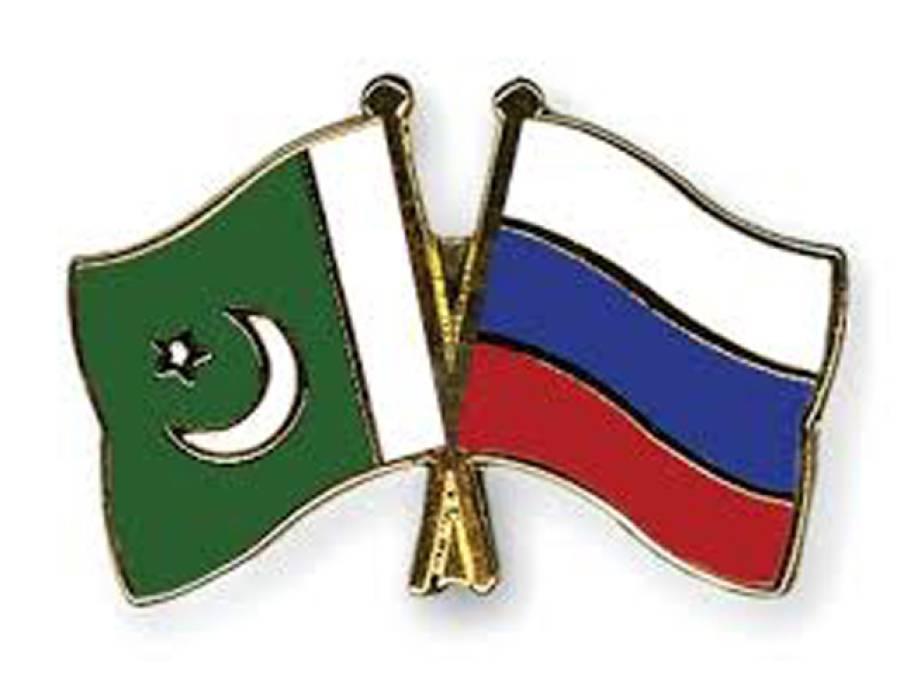 پاکستان نے روس کو کاسا 1000 منصوبے میں شمولیت کی دعوت دے دی