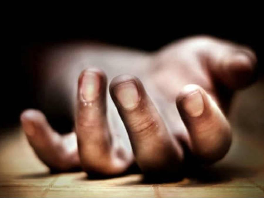 گھریلو تنازع پر خاتون نے خود کو گولی مار لی ، نازک حالت میں ہسپتال منتقل