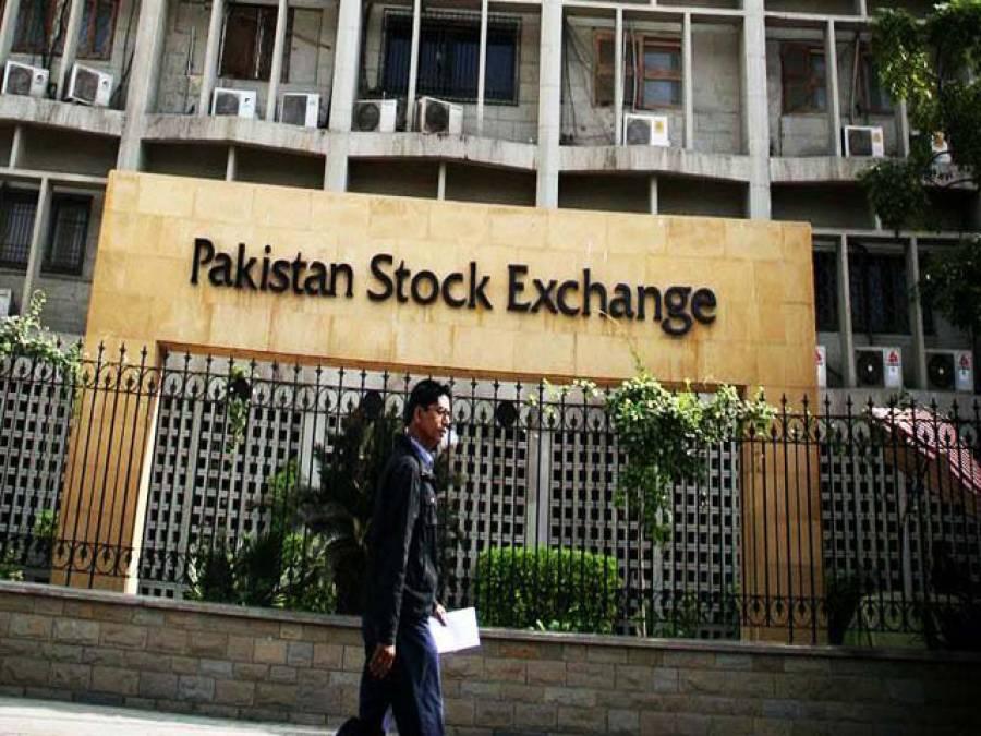 پاکستان سٹاک ایکسچینج میں معمولی مندی کا رجحان ،کے ایس ای 100انڈیکس41ہزار 252پوائنٹس پر بند