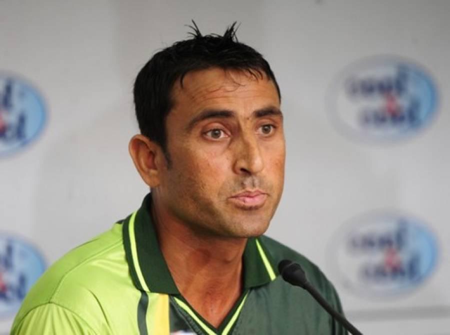 یونس خان صحت کی خرابی کے باعث ویسٹ انڈیز کے خلاف پہلے ٹیسٹ میچ سے آوٹ