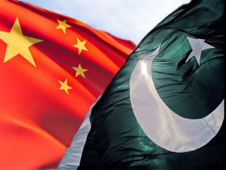 چین کا سی پیک ورکنگ گروپ آئندہ ماہ پاکستان بھیجنے کا اعلان