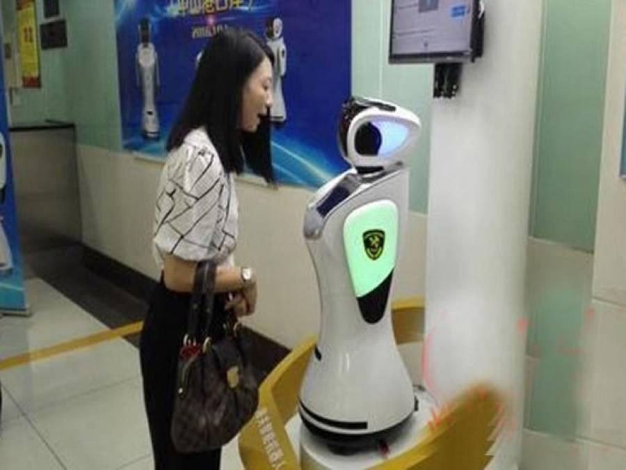 اب چین پہنچنے والوں کا استقبال انسان نہیں بلکہ روبوٹ کریں گے، اِن کا کیا کام ہے؟ تفصیلات جان کر ہی آپ گھبراجائیں گے