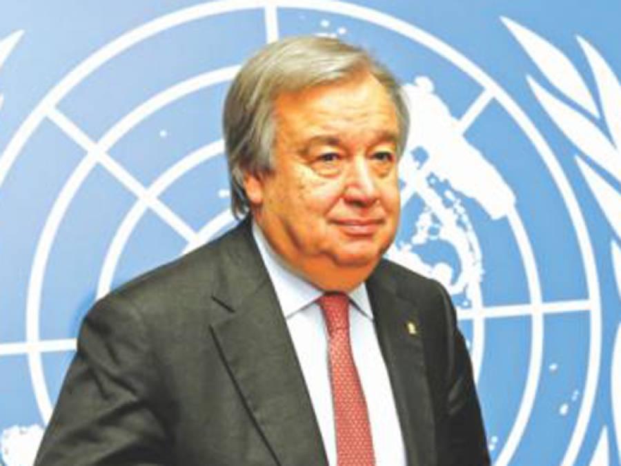 پرتگال کے سابق وزیراعظم انٹونیو گوٹیریزاقوام متحدہ کے نئے سیکریٹری جنرل نامزد