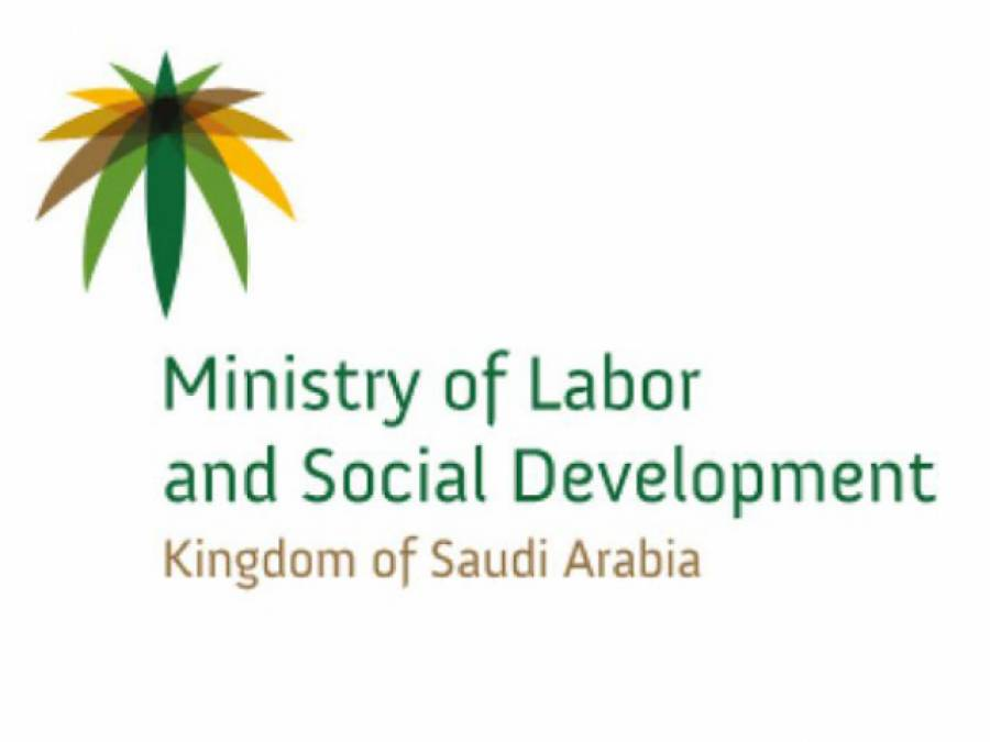 سعودی عرب میں سب سے زیادہ کمائی والے کام سے غیر ملکیوں کو باہر نکالنے کی تیاری شروع ہو گئی