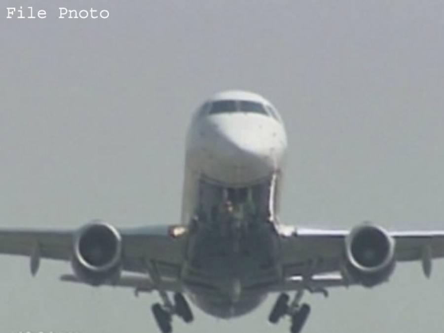 بھارتی مسافر طیارے کی ہنگامی لینڈنگ ، مسافر محفوظ رہے