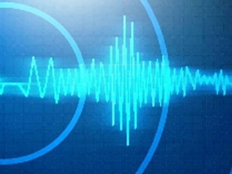 ملک کے مختلف علاقوں میں علی الصبح زلزلہ