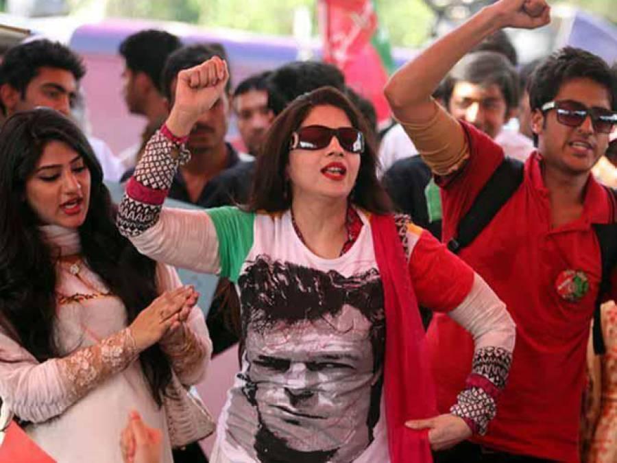 لاہور ہائیکورٹ نے پی ٹی آئی دھرنے کیخلاف درخواست کی سماعت کیلئے فل بینچ تشکیل دیدیا