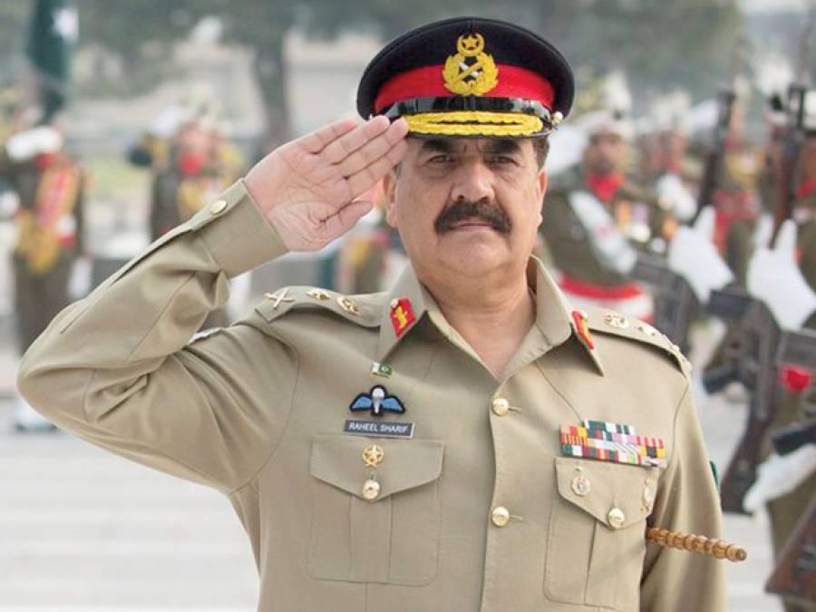 ملک ترقی و خوشحالی کی راہ پرگامزن ہے: جنرل راحیل