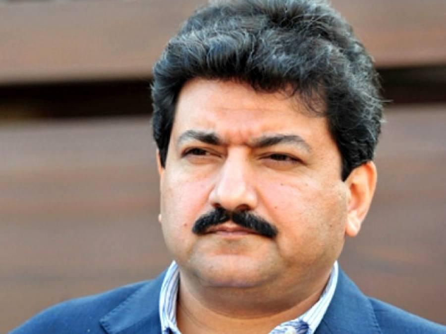 ایک اہم شخصیت نے آرمی چیف جنرل راحیل شریف سے پوچھ کر پریس کانفرنس کی: حامد میر کا انکشاف