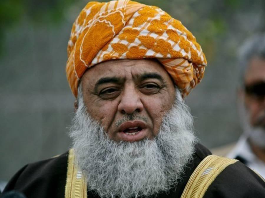 پاکستان ہمارا گھر ہے، ہمیں انسانی جانی اورمالی حقوق دینے ہونگے:مولانا فضل الرحمان