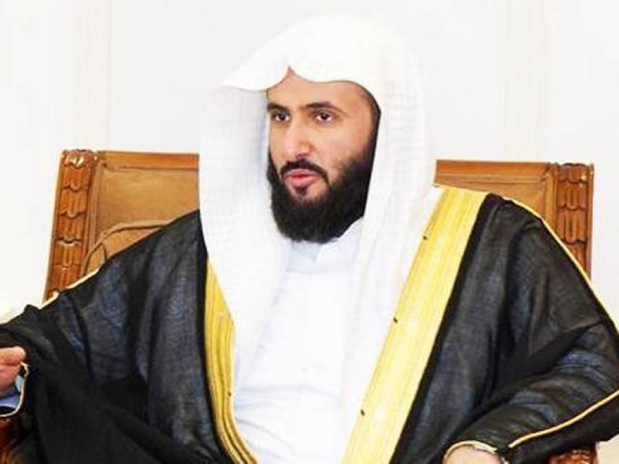 سعودی عرب میں کفیلوں کے ستائے غیر ملکی ملازمین کیلئے بڑی خوشخبری آگئی، حکم جاری ہوگیا
