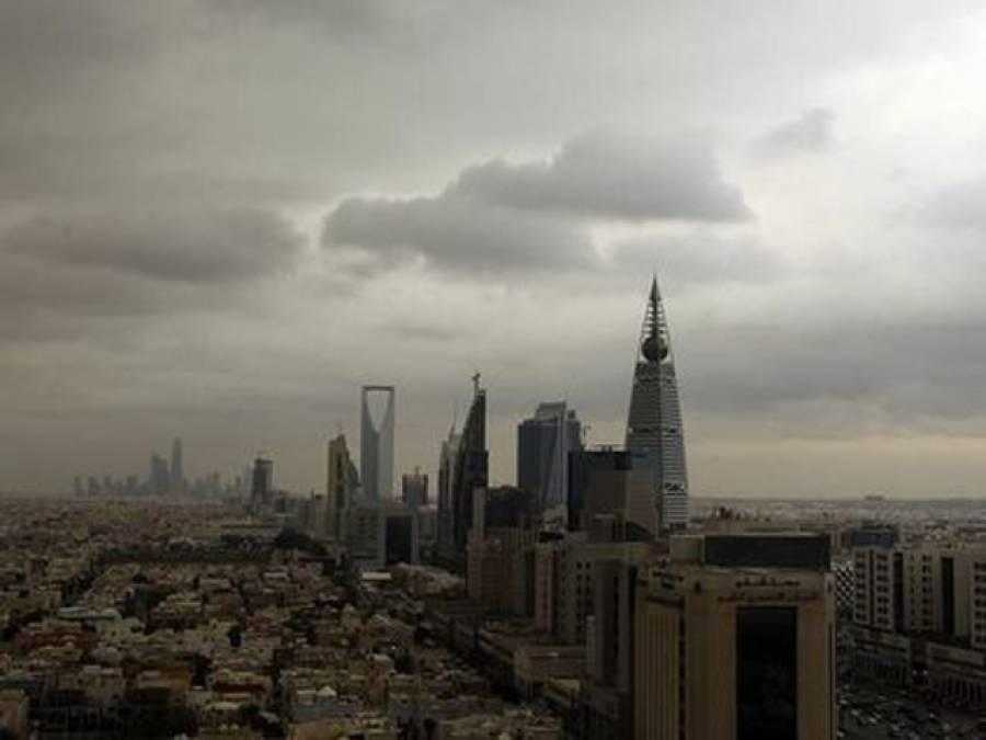 'سعودی عرب کے پاس صرف 3 برس ہیں، اس کے بعد۔۔۔' انتہائی خطرناک پیشنگوئی منظر عام پر، طاقتور عرب ملک کیلئے بڑا خطرہ!
