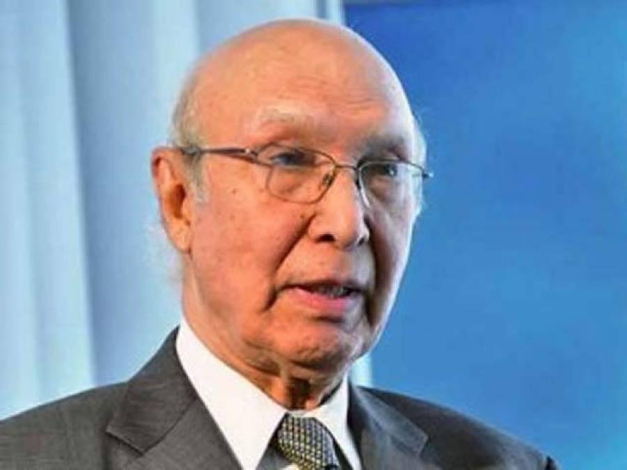 پاکستان بھارت میں ہونے والی ہارٹ آف ایشیا کانفرنس میں شرکت کرے گا :سرتاج عزیز
