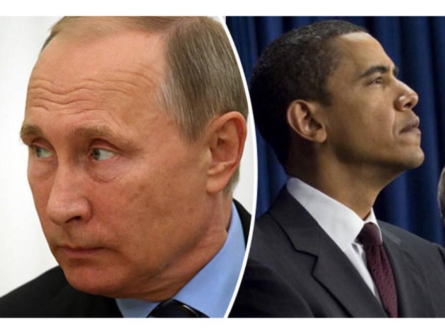 'یہ امریکہ سے ہماری جنگ کا آغاز ہے، اب ہم اسے۔۔۔' روسی جرنیل نے انتہائی خطرناک اعلان کردیا، پوری دنیا کو پریشان کردیا