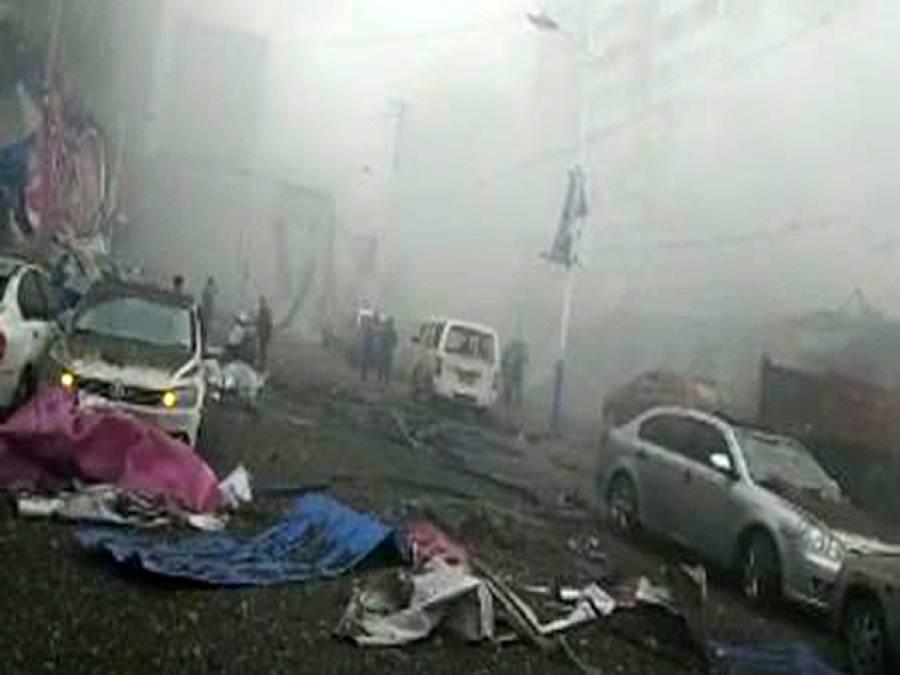 چینی صوبے شانزی میں دھماکہ، 7 افراد ہلاک ، 95 زخمی