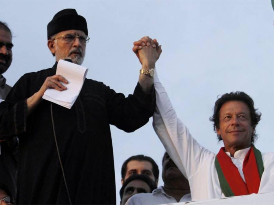 عمران خان کا طاہر القادری کو ٹیلیفون ،دھرنے میں شرکت کی دعوت قبول کر لی