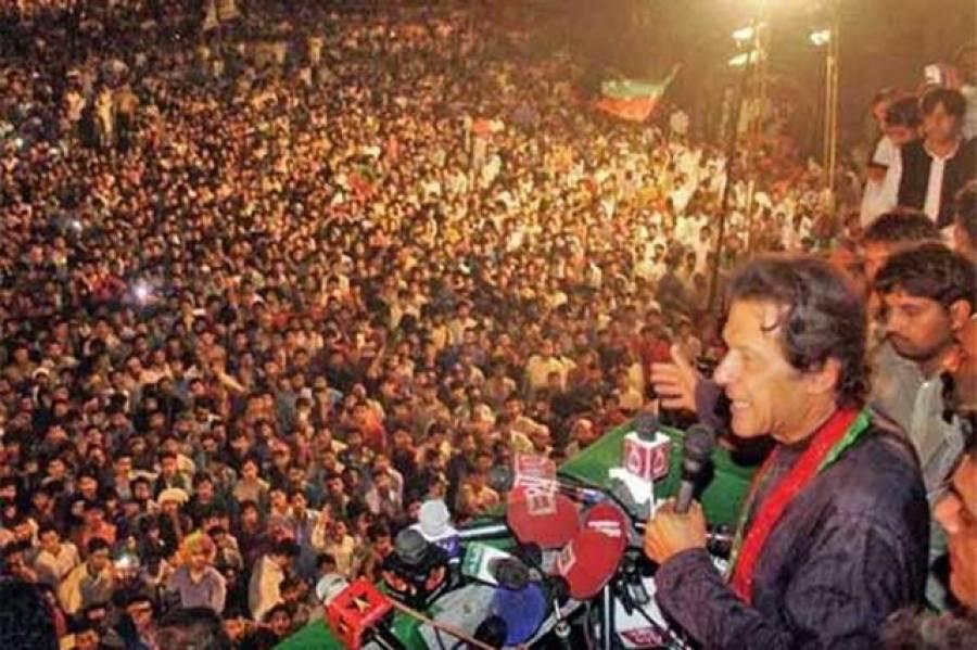 عوامی تحریک کے علاوہ دو اور سیاسی جماعتوں کا بھی تحریک انصاف کے دھرنے میں شرکت کا امکان