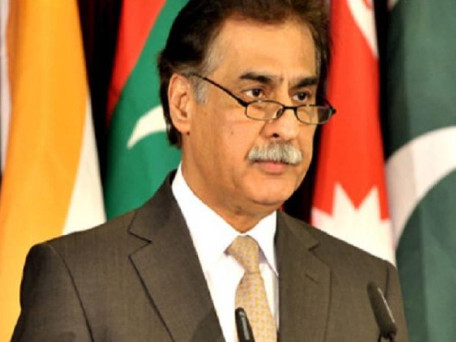 بھارت اقوام متحدہ کی قراردادوں کا مذاق اڑا رہا ہے،خطے کا امن خطرے میں ہے: ایاز صادق
