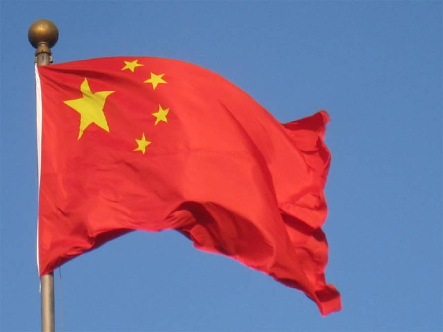چین امریکی سفیر کو چین اور بھارت کے متنازع سرحدی علاقے میں بھیجے جانے پر برہم،امریکہ کو خبردار کر دیا