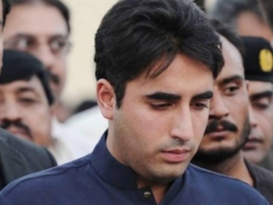 جان کو خطرہ لاحق ہے ،بلاول بھٹو زرداری نے سندھ ہائیکورٹ میں نجی سیکیورٹی گارڈز رکھنے کیلئے درخواست جمع کروا دی