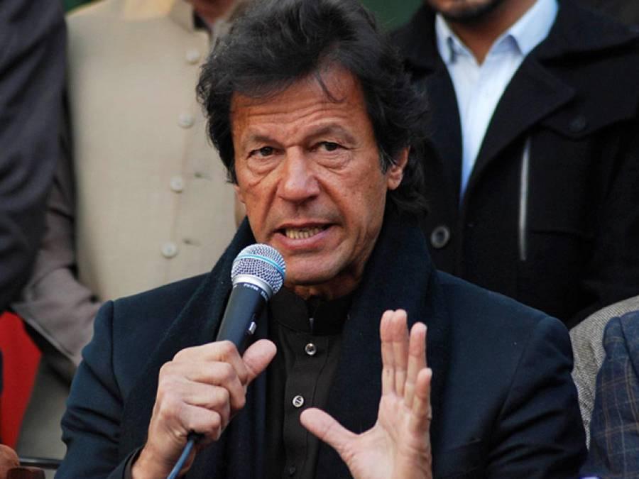 ایک مجرم کو ہم وزیر اعظم نہیں دیکھ سکتے، تلاشی دیں یا استعفیٰ،جس کام سے دباﺅ بڑھے گا وہ کریں گے: عمران خان