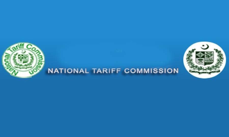 ہائیکورٹ : نیشنل ٹیرف کمیشن کے چیئرمین حسن رضا کی تعیناتی کالعدم