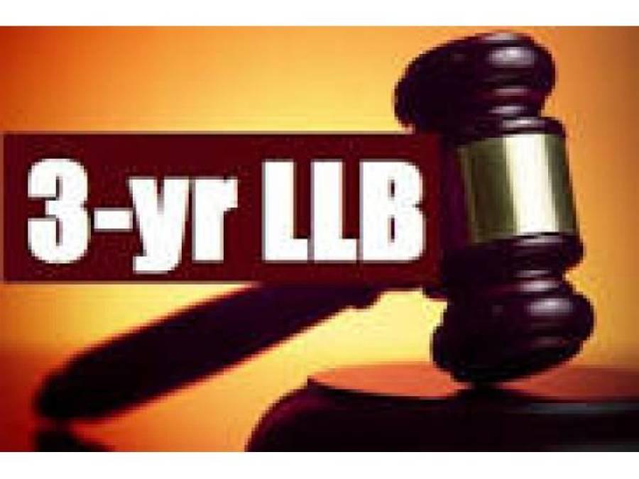 ہائی کورٹ :ایل ایل بی کے لئے عمر کی حد ختم ،3سالہ پروگرام بھی جاری رکھنے کی اجازت