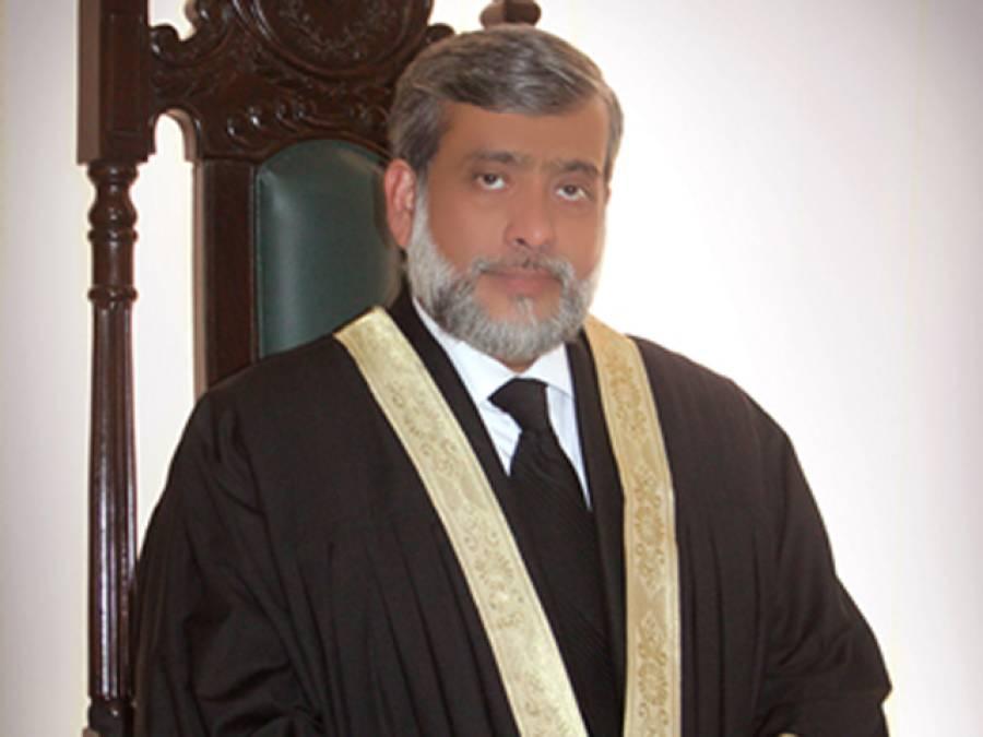 مسٹر جسٹس اقبال حمید الرحمن کا استعفیٰ منظور نہ کیا جائے ،لاہور بار ایسوسی ایشن کا مطالبہ