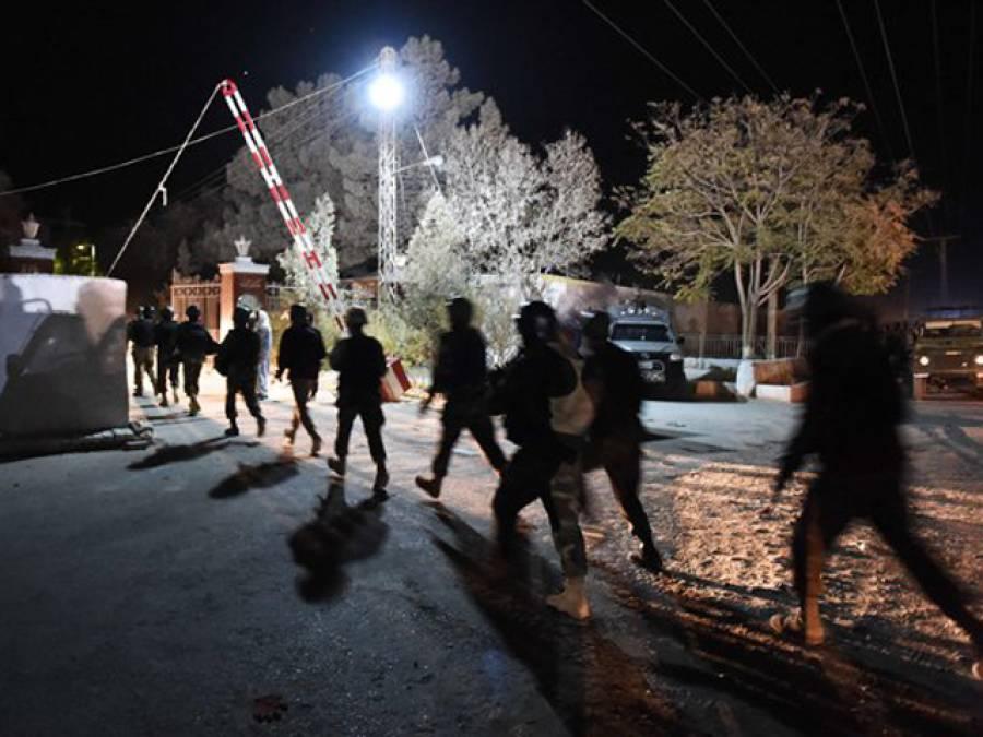 دہشتگردوں نے پولیس ٹریننگ سینٹر حملے میں آگ بھڑکانے کیلئے سی 4کیمیکل استعمال کیا