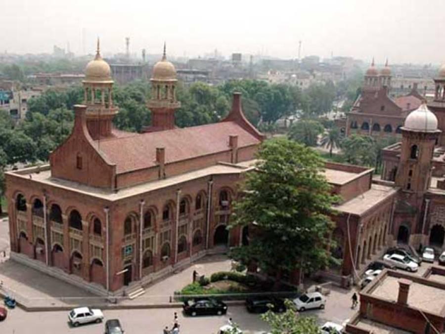 کوئٹہ دھماکہ، لاہور ہائیکورٹ اور ماتحت عدالتوں کی سیکیورٹی سخت کر دی گئی