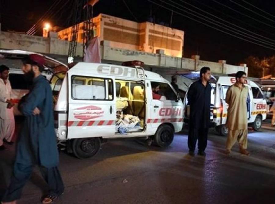 پولیس ٹریننگ سینٹر حملہ، حکومت بلوچستان کا 3 روزہ سوگ کا اعلان