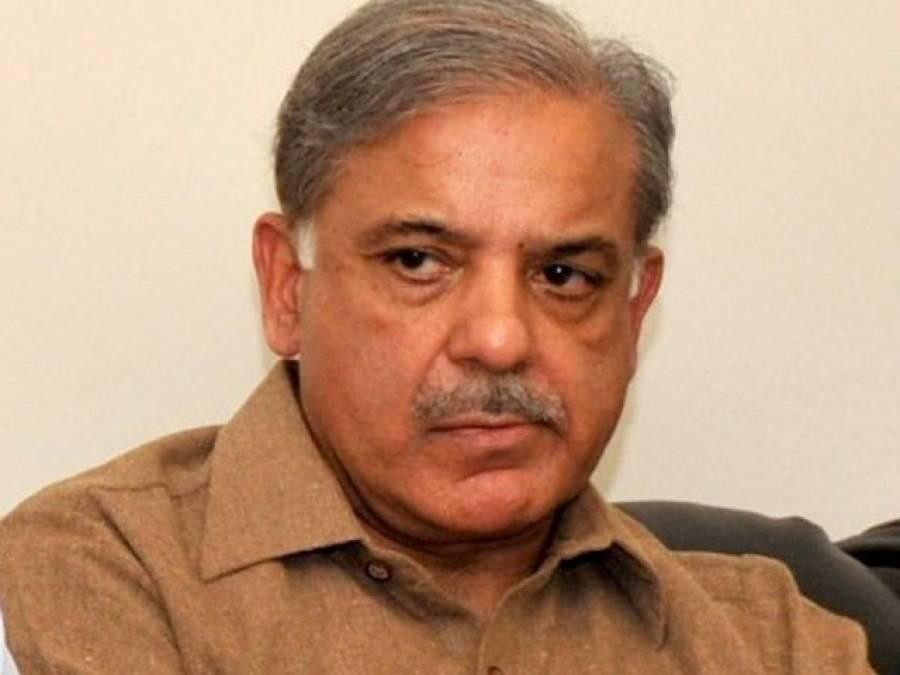سانحہ کوئٹہ ،حکومت پنجاب نے سوگ کا اعلان کردیا