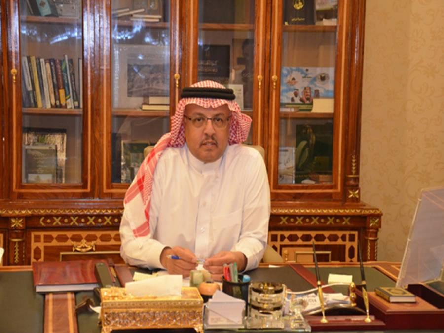 سعودی سفیر کی پولیس ٹریننگ سنٹر کوئٹہ پر حملے کی شدید الفاظ میں مذمت ، شہدا کیلئے دعائے مغفرت