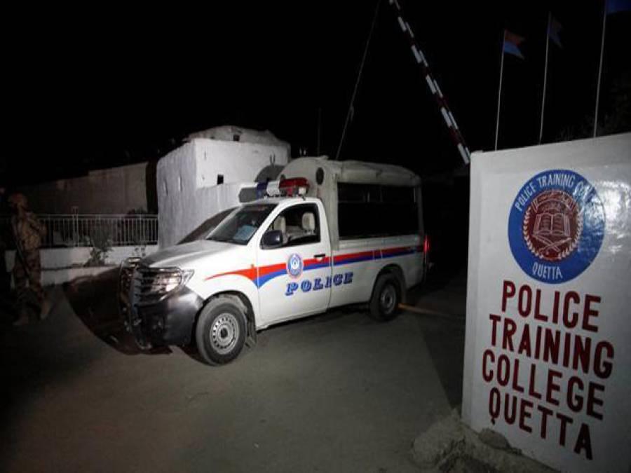 پولیس ٹرینگ کالج پر حملے کی سپاری بھارت نے دی