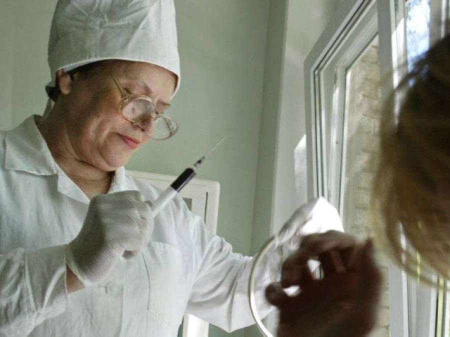 دنیا کا وہ شہر جہاں ایڈز وباءکی طرح پھیلنے لگا، کتنے فیصد لوگوں کو شکار کر ڈالا؟ اعداد وشمار نے دنیا بھر کے ڈاکٹروں کے ہوش اُڑادئیے