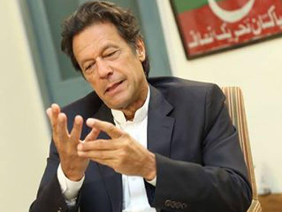 پاکستانی تاریخ میں کسی طاقت ورکوآج تک سزانہیں ہوئی، پانامہ لیکس پر سپریم کورٹ کا فیصلہ قبول کریں گے: عمران خان