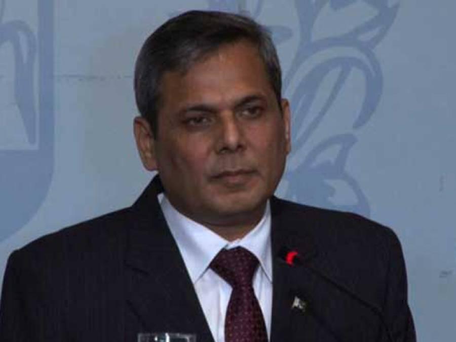 بھارت نے ویانا کنونشن اور سفارتی آداب کی خلاف ورزی کی،ہندوستان میں موجود پاکستانی عملے پر کڑی نظر رکھی جاتی ہے :نفیس زکریا
