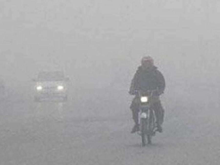 پنجاب میں آج بھی دھوئیں کے بادل ٹریفک حادثات،3افرادجاں بحق،موٹر وے بند