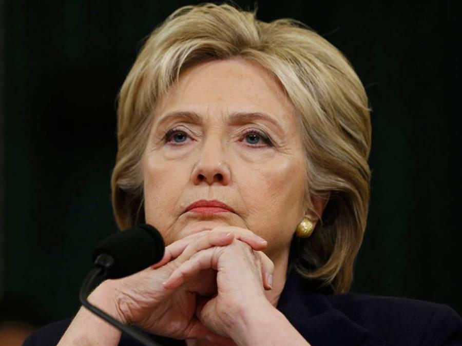 جعلی دستاویزات سکینڈل، ہیلری کے خلاف تحقیقات شروع