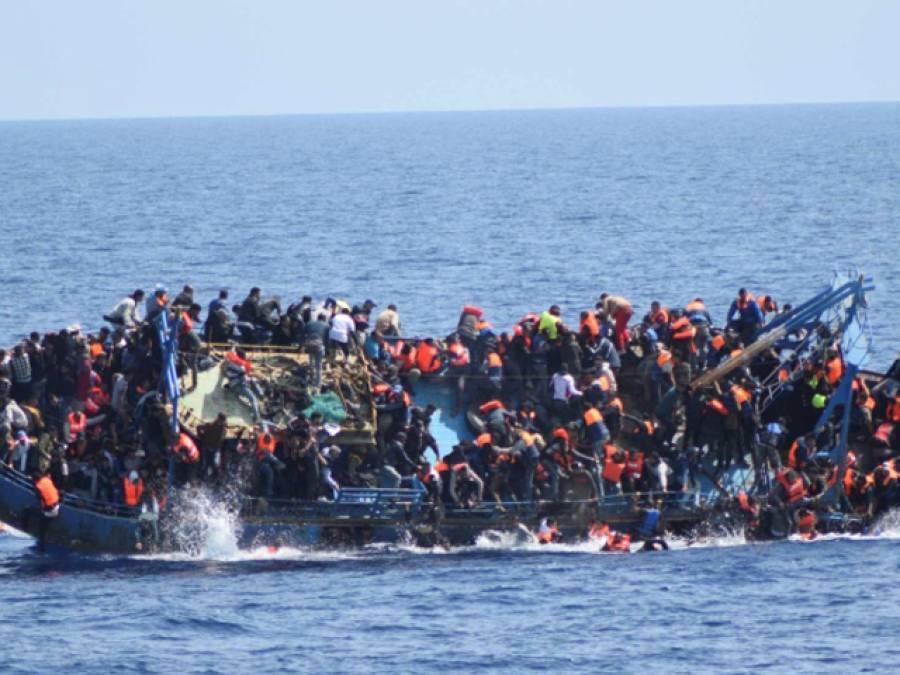 لیبیا کے قریب بحیرہ روم میں دو کشتیوں کو حادثہ،240 افراد ڈوب گئے