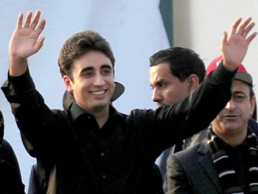 پیپلز پارٹی آج ڈہرکی میں سیاسی قوت کا مظاہر کریگی ، بلاول بھٹو کارکنوں کا لہو گرمائیں گے