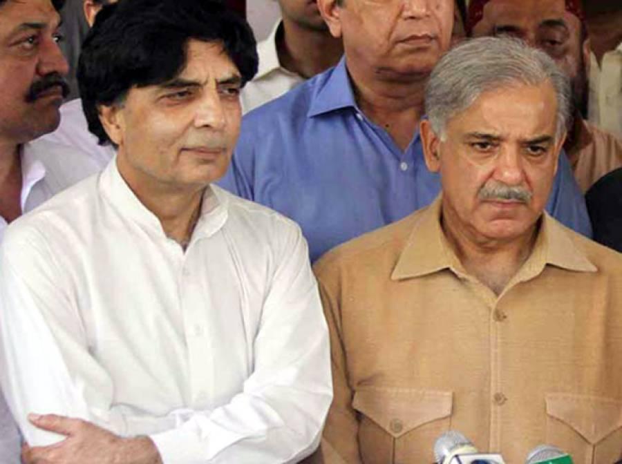 وفاقی وزیر داخلہ اور وزیراعلیٰ پنجاب کے درمیان اہم ملاقات، ملک کی مجموعی سیاسی اور سیکیورٹی صورتحال پر تبادلہ خیال
