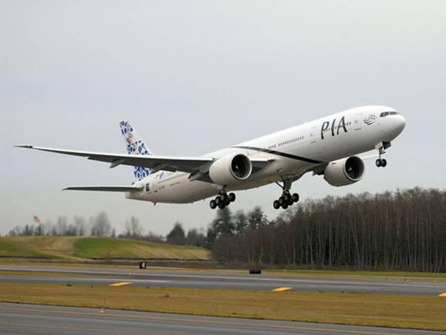 پی آئی اے نے کوئٹہ سے ملتان کیلئے فضائی سروس بحال کرنے کا فیصلہ کر لیا