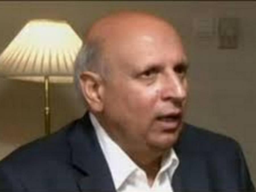 پانامالیکس کی شفاف تحقیقات نئے پاکستان کی بنیا دثابت ہو گی : چودھری سرور