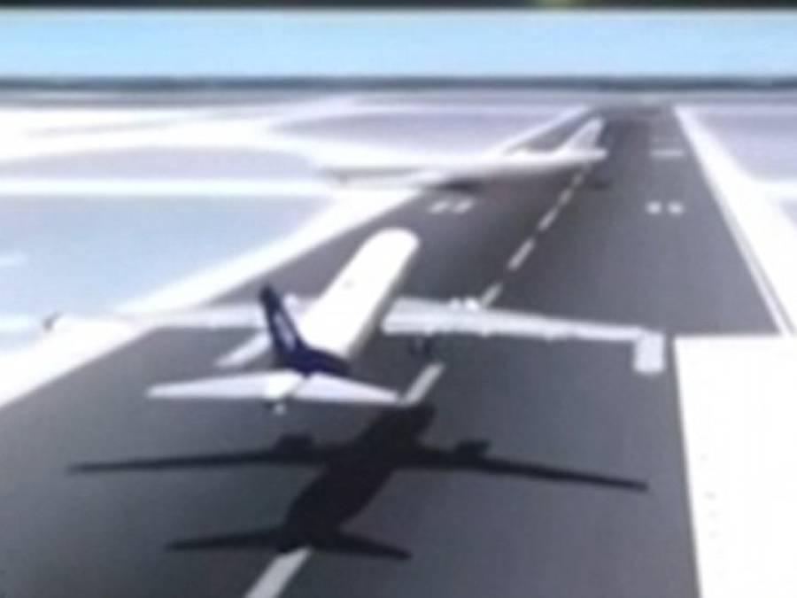 مسافر طیارے کے ٹیک آف کے دوران رن وے پر صرف 19میٹر کی دوری پر پائلٹ کو اچانک راستے میں کھڑا ایک اور طیارہ نظر آگیا، پھر اس نے کیا کیا؟ جن لوگوں کو ہوائی سفر سے ڈر لگتا ہو وہ جواب بالکل نہ پڑھیں