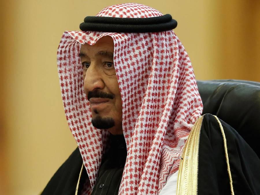 'خواتین کے بارے میں یہ بات کرنے کی بھی اجازت نہیں' سعودی حکومت نے فیصلہ سنادیا، خواتین کو رُلا کر رکھ دیا
