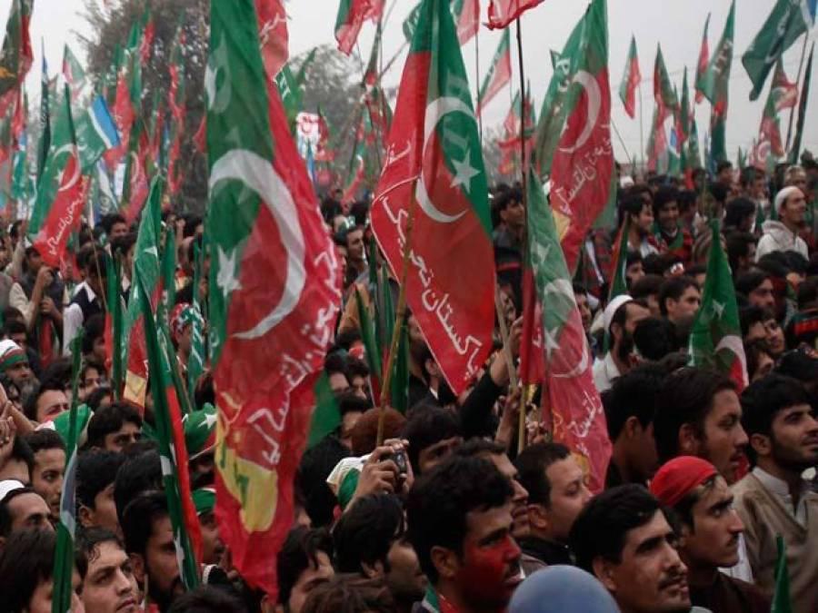 'تحریک انصاف رکاوٹوں والی دوڑ میں حصہ لینے کے قابل نہیں ہوئی'