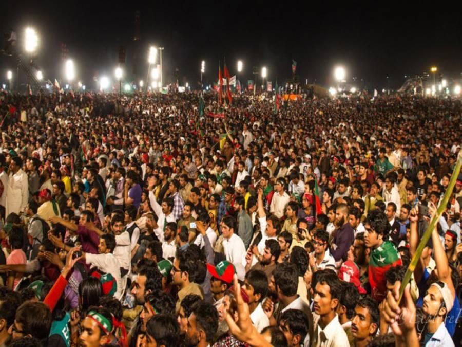 تحریک انصاف کے گرفتار 293کارکنوں میں سے 288کو رہا کردیا گیا ،ہائی کورٹ میں حکومتی رپورٹ