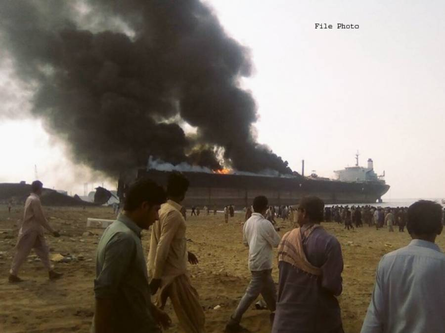 سانحہ گڈانی ،وفاقی وزیر دفاعی پیداوار کی سربراہی میں قائم کمیٹی نے تحقیقات کا آغاز کر دیا ، مجرموں کو انصاف کے کٹہرے میں لائیں گے :رانا تنویر حسین